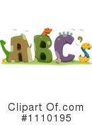 Royalty-Free (RF) Abc Clipart Illustration #1110195