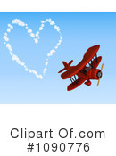 Royalty-Free (RF) Airplane Clipart Illustration #1090776