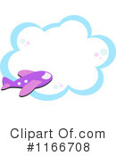 Royalty-Free (RF) Airplane Clipart Illustration #1166708