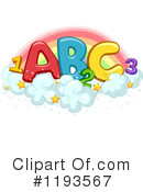 Alphabet Clipart #1193567 by BNP Design Studio
