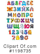 Royalty-Free (RF) Alphabet Clipart Illustration #1198735