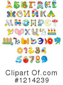 Alphabet Clipart #1214239 by Alex Bannykh