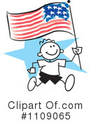 American Flag Clipart #1109065 by Johnny Sajem