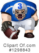 American Football Clipart #1298843 by Liron Peer