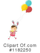 Royalty-Free (RF) Amusement Park Clipart Illustration #1182250