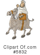 Royalty-Free (RF) Animal Clipart Illustration #5832