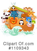 Royalty-Free (RF) Animals Clipart Illustration #1109343