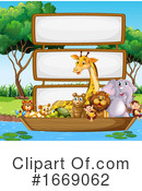Animals Clipart #1669062 by Graphics RF