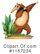 Anteater Clipart #1167234