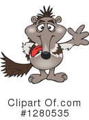 Anteater Clipart #1280535