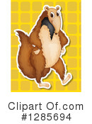 Anteater Clipart #1285694