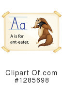 Anteater Clipart #1285698