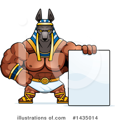 Anubis Clipart #1435014 by Cory Thoman