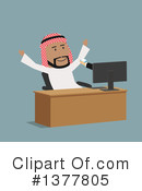 Arabian Businessman Clipart #1377805 by Vector Tradition SM