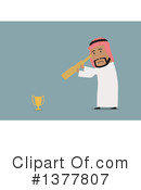 Royalty-Free (RF) Arabian Businessman Clipart Illustration #1377807