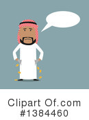 Royalty-Free (RF) Arabian Businessman Clipart Illustration #1384460