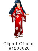 Asian Woman Clipart #1298820 by Liron Peer