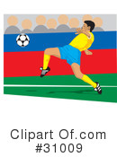 Royalty-Free (RF) Association Football Clipart Illustration #31009