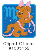 Royalty-Free (RF) Astrological Dog Clipart Illustration #1305152