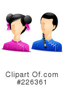 Royalty-Free (RF) Avatar Clipart Illustration #226361