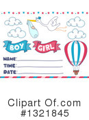 Baby Clipart #1321845