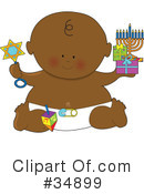 Royalty-Free (RF) Baby Clipart Illustration #34899