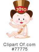 Baby Clipart #77775