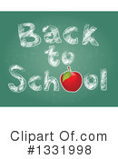 Back To School Clipart #1331998