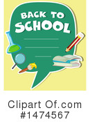 Back To School Clipart #1474567 by Graphics RF