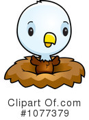 Bald Eagle Clipart #1077379 by Cory Thoman