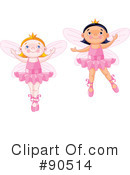 Ballerina Clipart #90514 by Pushkin
