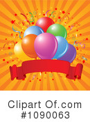 Balloons Clipart #1090063 by Pushkin