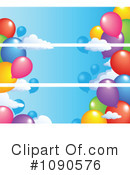 Balloons Clipart #1090576 by visekart