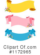 Banners Clipart #1172965 by BNP Design Studio