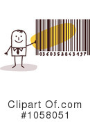 Bar Code Clipart #1058051 by NL shop