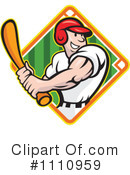 Baseball Clipart #1110959 by patrimonio