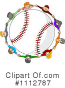 Royalty-Free (RF) Baseball Clipart Illustration #1112787