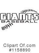 Baseball Clipart #1158890 by Johnny Sajem