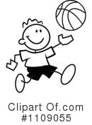 Basketball Clipart #1109055 by Johnny Sajem