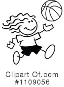 Basketball Clipart #1109056 by Johnny Sajem