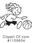 Basketball Clipart #1109604 by Johnny Sajem