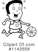 Basketball Clipart #1143558 by Cory Thoman