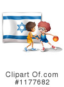 Basketball Clipart #1177682