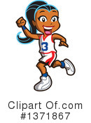 Basketball Clipart #1371867