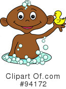 Royalty-Free (RF) Bath Time Clipart Illustration #94172