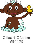 Bath Time Clipart #94175 by Pams Clipart
