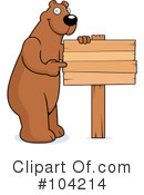 Royalty-Free (RF) Bear Clipart Illustration #104214