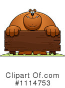 Royalty-Free (RF) Bear Clipart Illustration #1114753