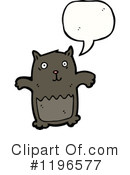 Bear Clipart #1196577 by lineartestpilot