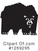 Bear Clipart #1269295 by xunantunich